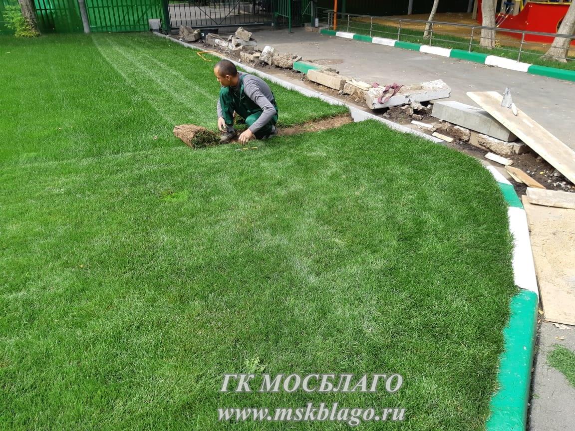 Школа м.Войковская