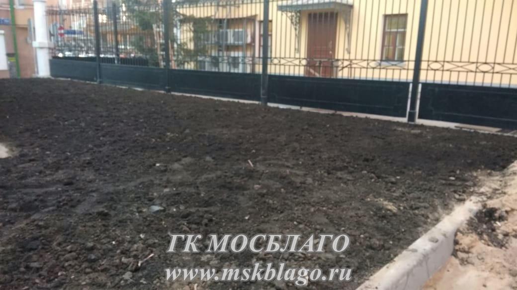 Лечебный центр г.Москва
